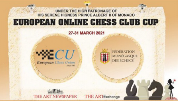 Logo des European Online Chess Club Cups | Bild: ECU